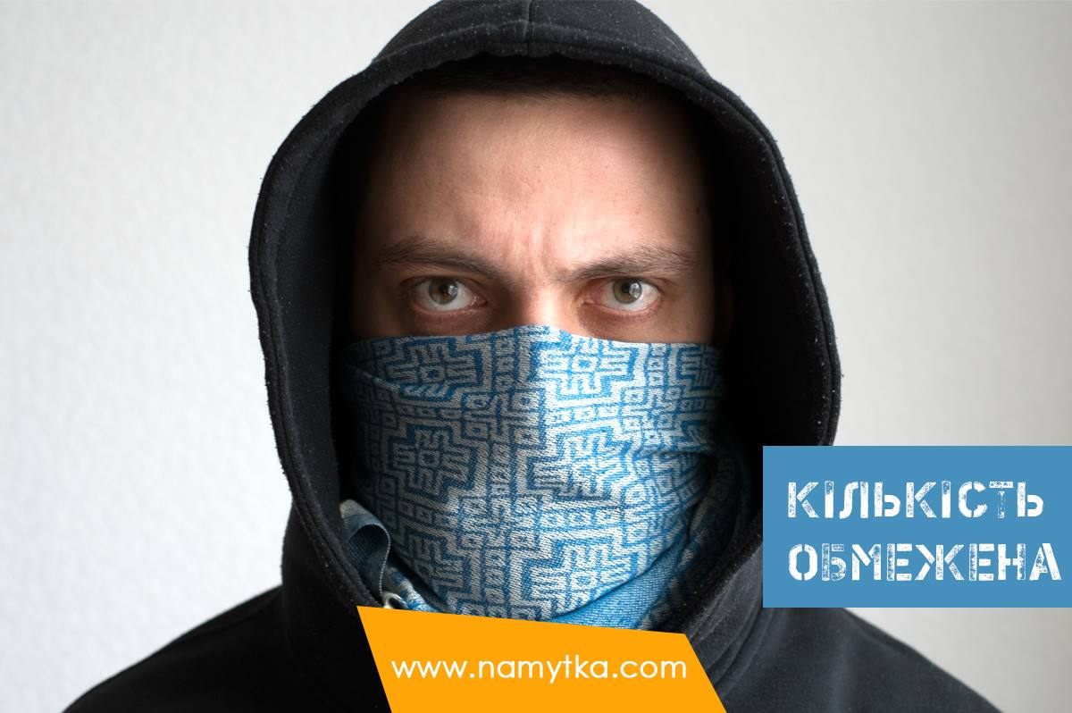 namytka-ultras